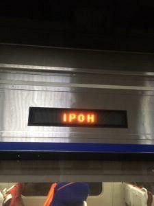 img 0740 1 225x300 - KTMを使ってクアラルンプールからイポーに!