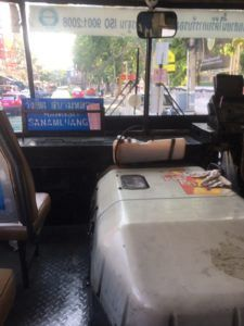 img 1170 225x300 - バンコクの無料バスの見分け方