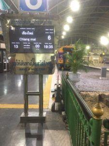 img 1363 225x300 - バンコクからチェンマイまで深夜特急で行く旅