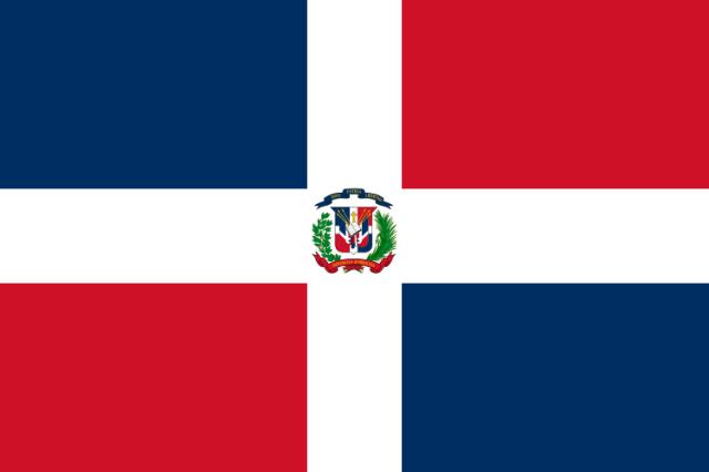 Dominicana - [:ja]ドミニカ国とドミニカ共和国の違いとは[:en]どみ[:]