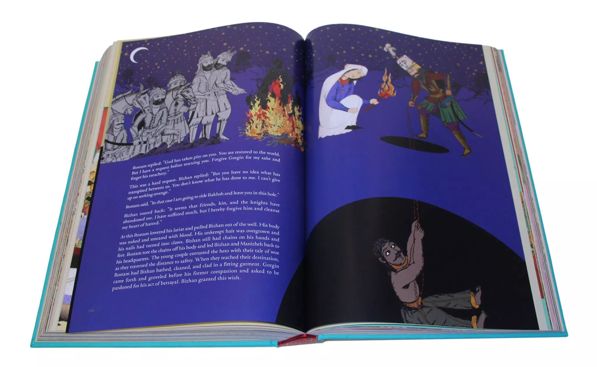 Shahnameh page246