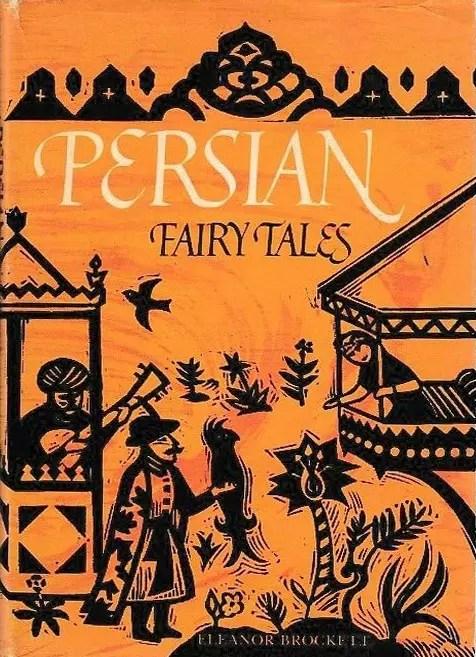 Follett Persian Fairy Tales Brockett