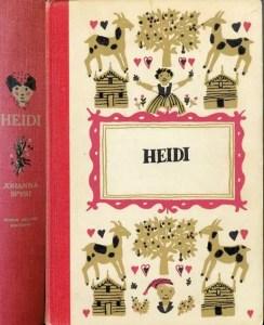 JDE Heidi FULL old red cover