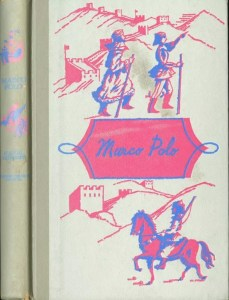 JDE Marco Polo FULL grey cover