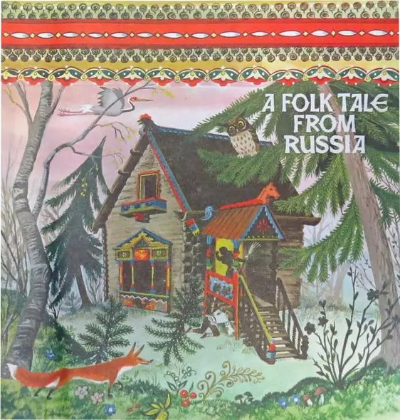 GJT Finding Out 10 12 Cover Art A Folk Tale from Russia