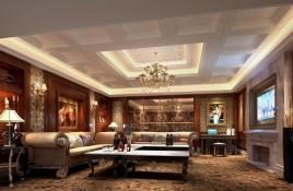 127-Luxury-Living-Room-Designs-title