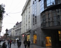 Reflections - Belgrade, Serbia