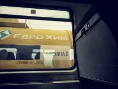 Ukrainian Reflections - On the Train to Ukraine - by Anika Mikkelson - Miss Maps - www.MissMaps.com