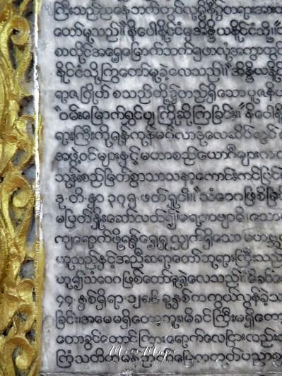 Burmese Inscription at Mahasi Sasana Yeiktha Meditation Center - Yangon Myanmar - by Anika Mikkelson - Miss Maps - www.MissMaps.com
