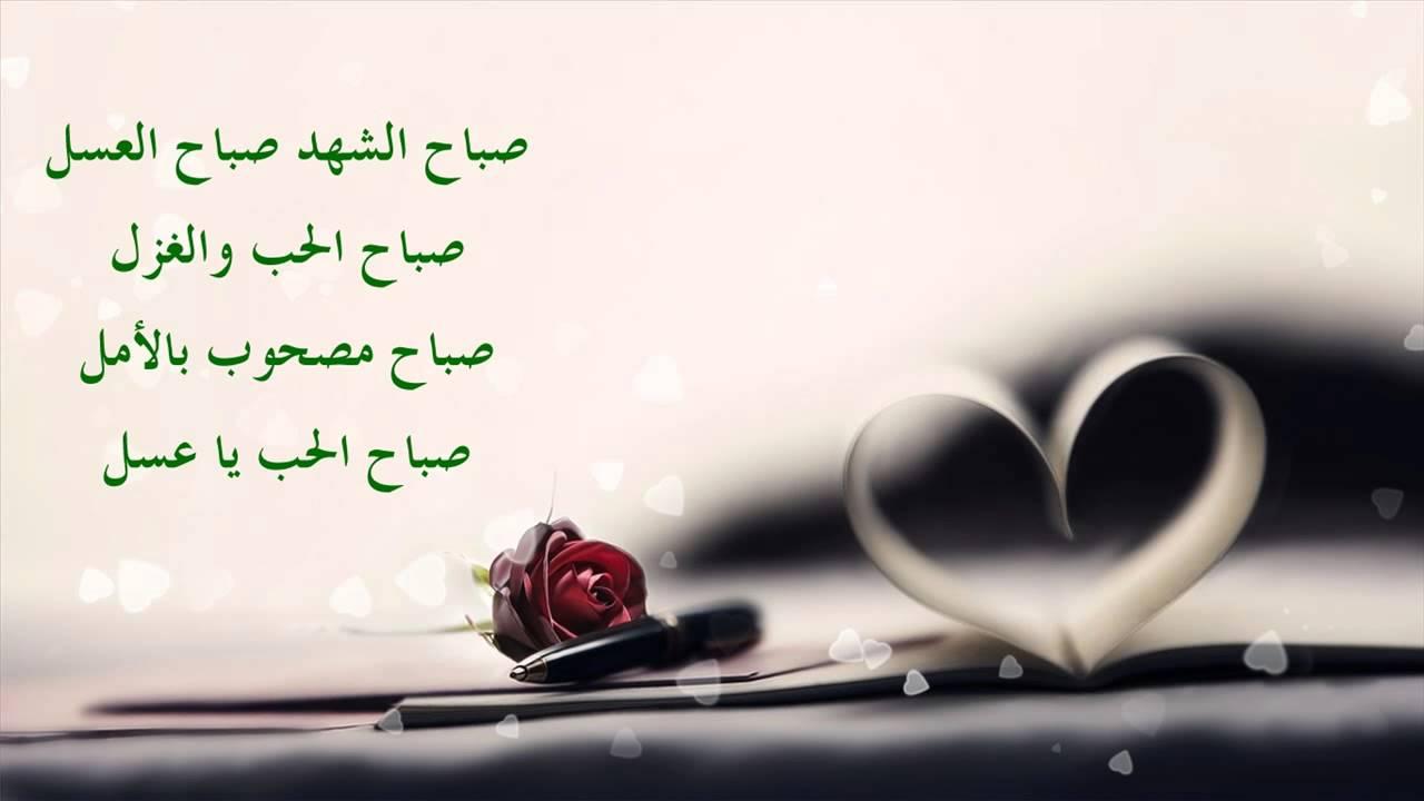 كلمات الصباح للحبيب رسائل صباحيه قلوب فتيات
