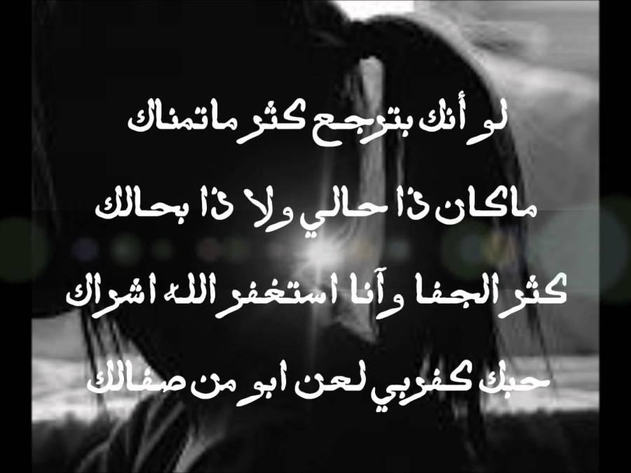 اشعار حب حزينة اجمل شعر حزين عن الحب قلوب فتيات