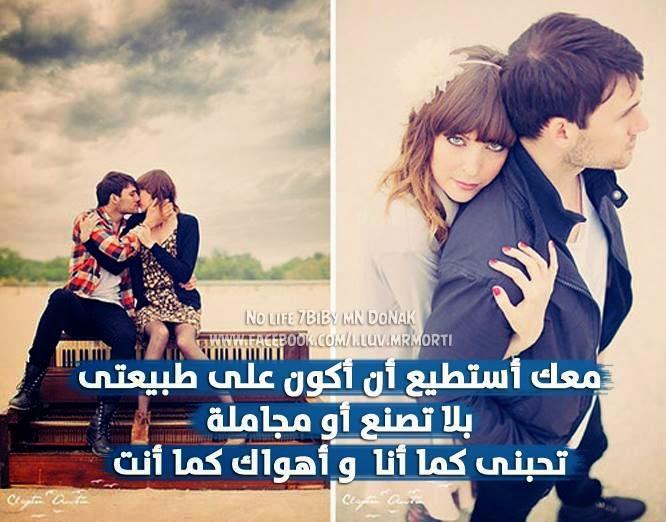 اجمل الصور الرومانسية للعشاق فيس بوك روائع الحب تجدها هنا قلوب فتيات