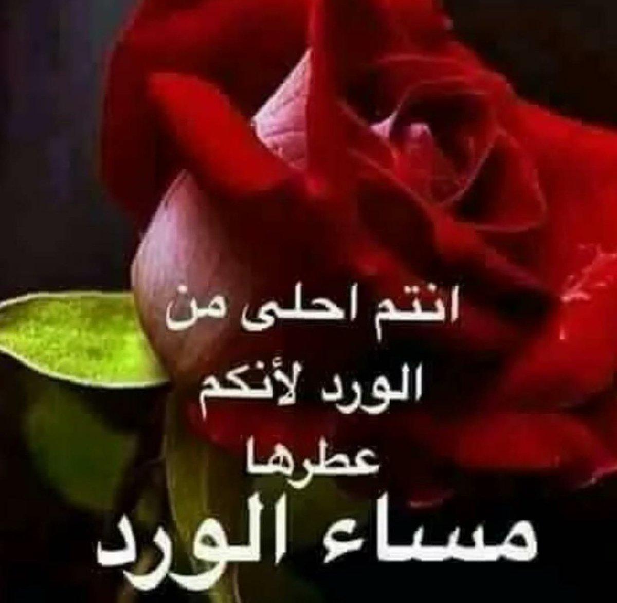 مساء الشوق مسائيات تبعث على التفاؤل قلوب فتيات