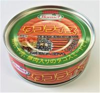 タコスミート缶