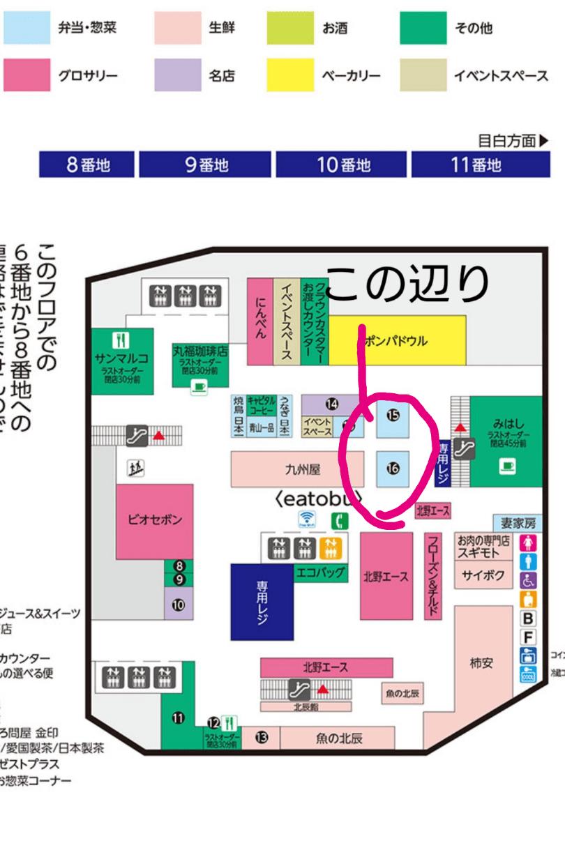 takeout-shisen-hanten-map