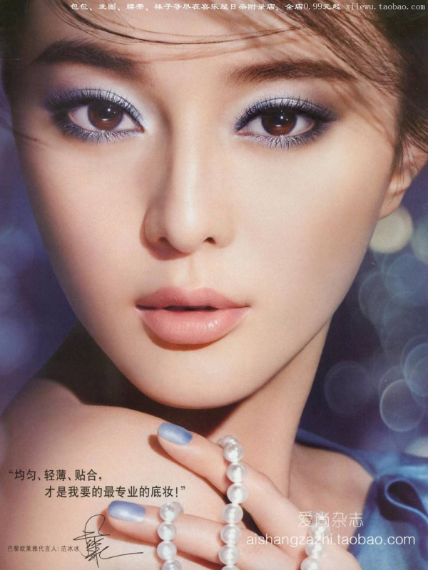 Beauty School Makeup For Asian Faces Chapter 2 The