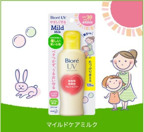KAO BIORE UV SUNSCREEN MILK FOR KIDS 90G SPF50+PA++++ ОТЗЫВ.