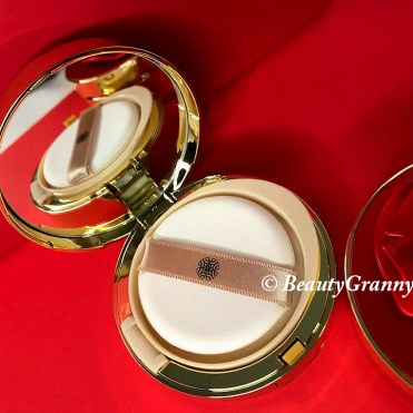 OHUI Ultimate Cover Cushion Red&Gold Ros