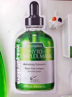 AHC Premium Phyto Complex Cellulose Facial Mask