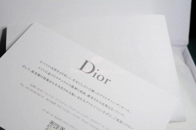 dior_online004