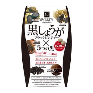 http://www.selmedi.jp/Form/Product/ProductDetail.aspx?cat=003&pid=003032as01