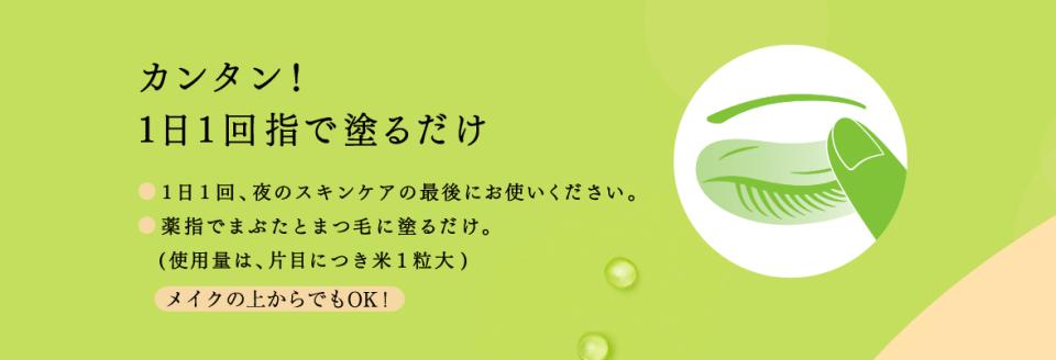 スクリーンショット 2015-09-27 3.37.31
