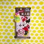 鈴木えみ様ご愛用のブロウラッシュEXのアイブロウライナーを買ってきました。これ良い!