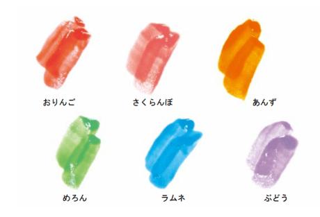 gofunnailcolor