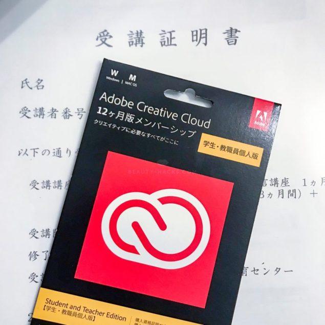 creative cloud エラー コード 1