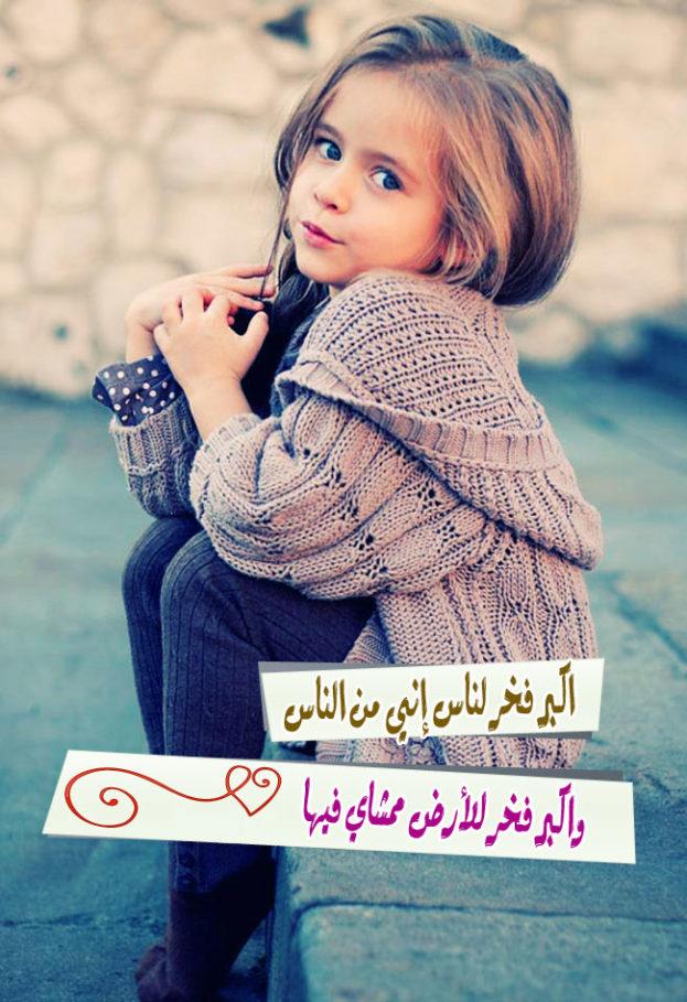 صور بنات مع كلام جميل اجمل ما قيل في حلاوة البنات وطعامتهم