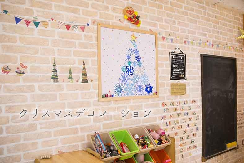 子供の遊び場 クリスマスデコレーション