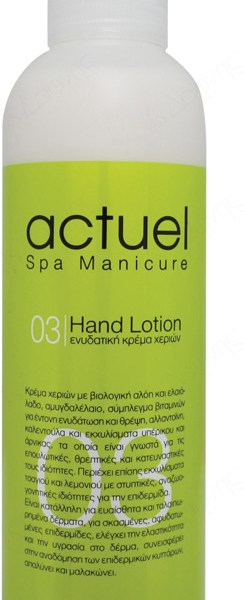 03 ACTUEL SPA HAND LOTION 250ml