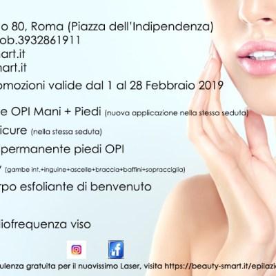promozioni centro estetico roma mese di febbraio 2019