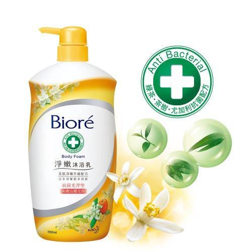 10種香味的Biore沐浴乳。讓妳夢遊來日本觀光就有美嫩肌! | BU -Beauty Upgrade-