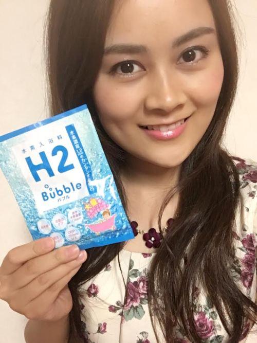 水素入浴剤H2バブル4