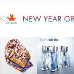 KENZO、Origamiとプレゼントキャンペーンを開催!