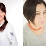 皮膚科医 友利新先生とヘアメイクアップアーティスト千吉良恵子さんのトークショ ーを開催