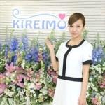 KIREIMO003.JPG