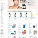 Amazon.co.jp、「花王ストア」をオープン