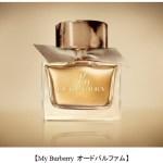 資生堂、英バーバリー社製化粧品の日本への輸入・販売で提携 ~世界的な英国ブランドとの連携で高級市場におけるプレゼンスを強化~