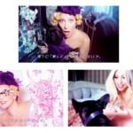 """資生堂、新企業CMにLady Gaga(レディー・ガガ)を起用 ガガの自宅で撮影した""""日本初""""となる 完全撮りおろしCMを7月29日(水)よりオンエアスタート"""