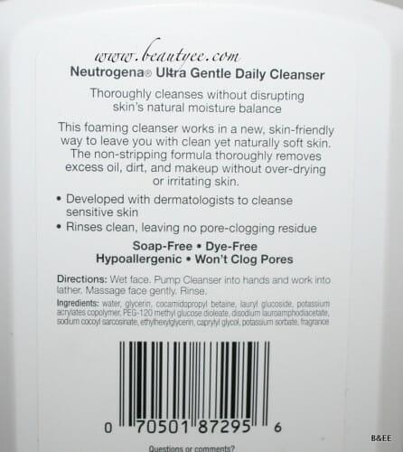 Review :Neutrogena Ultra Gentle Foaming Cleanser.