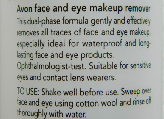 Avon Face and Eye Makeup Remover