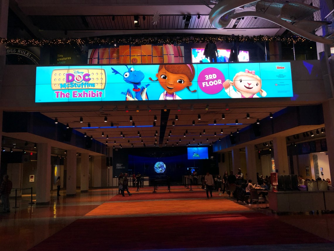 Disney's Doc McStuffins: The Exhibit