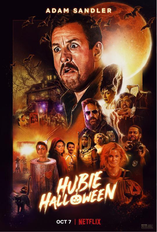 This fall, enjoy a Halloween Family Movie night watching Adam Sandler in the hilarious Hubie Halloween on Netflix. #HubieHalloween