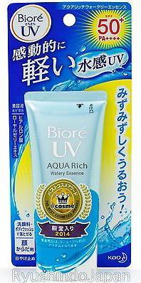 Bioré Aqua Rich