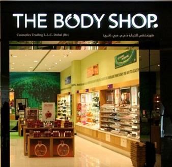 bodyshopstorefront