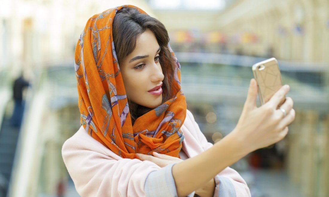 The Iranian Women Shaping The Future Of Online Shopping