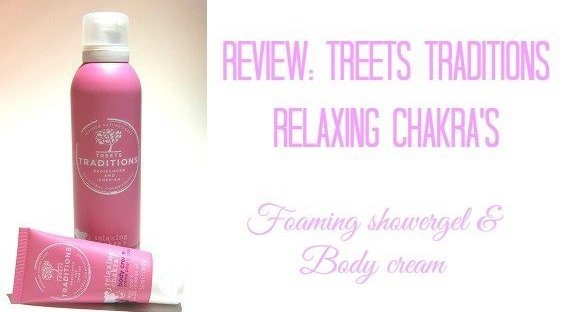 Treets Traditions shower gel and body cream