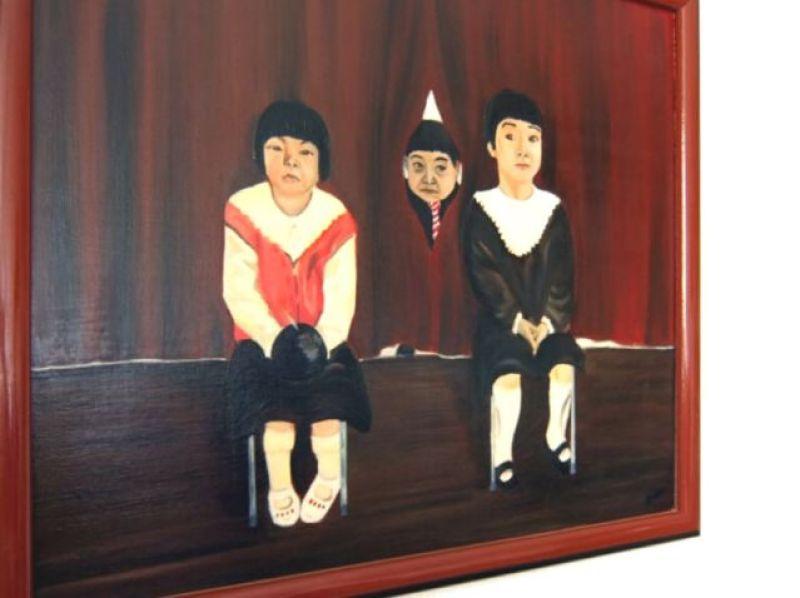 schilderij chineesjes